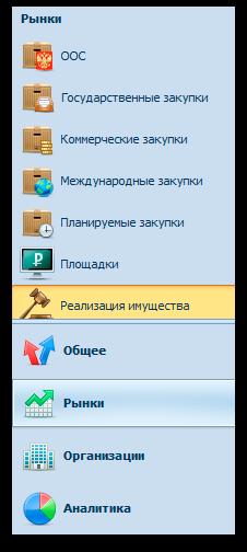Как найти через номер телефона, перехватчик смс на телефон, справочник телефонов г кемерово